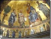 В Риме обнаружена гробница святого Павла
