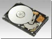 Японцы создали первый 300-гигабайтный жесткий диск для ноутбуков
