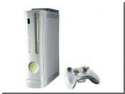 Microsoft продаст к рождеству десятимиллионную приставку Xbox 360