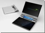 E-book: Компания LG Electronics разработала ноутбуки, работающие на спирте