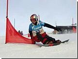 Этап Кубка мира по сноуборду впервые в истории выиграла россиянка