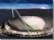 """Стадион """"Уэмбли"""" лишился руководителя реконструкции"""