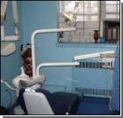 Киевскому стоматологу объявлен выговор
