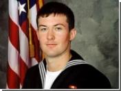 Военно-морской техник США готов признать свою вину в шпионаже в пользу России