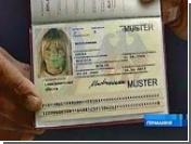 Журналистское расследование: фальшивый паспорт Евросоюза можно получить за 24 часа