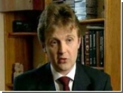 Генпрокуратура возбудила уголовное дело по факту убийства Литвиненко