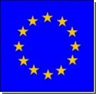 Польша не пустит Россию в ЕС