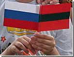 В Приднестровье поступила первая часть гуманитарной помощи из России
