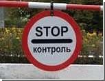 Украина вновь хочет забрать у России навигационный объект Черноморского флота