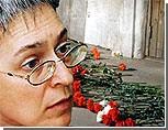 """Фигуранты """"дела Политковской"""" пробудут под стражей до 7 апреля"""