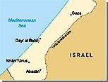"""Израиль мог получить от """"Хамас"""" предложение о перемирии"""