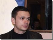 """""""Молодежное Яблоко"""" открестилось от выдвижения Яшина в лидеры партии"""