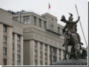 ЦИК выдал последний мандат депутата Госдумы