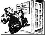 """Крымский муфтий рассказал, что хлопнул дверью Межконфессионального совета в знак солидарности с """"филаретовцами"""""""