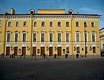 В Петербурге запретили поддерживать артистов Михайловского театра