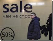 В кризис носят Prada / Как ходить по магазинам без ощутимого вреда для кармана