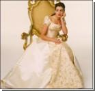 В Праге открылась выставка для принцесс