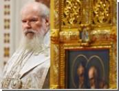Россия осталась без пастыря / Смерть  Патриарха Московского и всея Руси Алексия II стала неожиданностью для всех