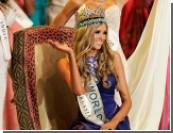 Россиянка завоевала титул «Мисс мира — 2008» / В конкурсе приняли участие 109 девушек из разных стран