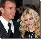 """Мадонна и Ричи просят не """"перемывать им косточки"""""""