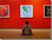 ЖЖ-арт / Перевод с олбанского: «Живой журнал» в поисках нового искусства