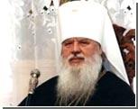 Митрополит Агафангел признан в России человеком года