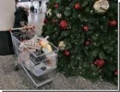 Остатки сладки / Где выгоднее всего покупать продукты для новогоднего стола