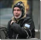 Борис Моисеев изуродован! Фото