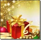 Самые глупые новогодние подарки