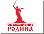 """Партия """"Родина"""" хочет вернуть одесситам русскоязычное кино"""