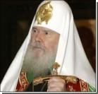 Алексий II знал дату своей смерти