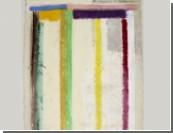 Табурет и вечность / Классик арх-арта Андрей Красулин «изобретает» табуреты и делает бронзовые стихи