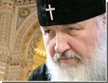 Все потенциальные кандидаты на кафедру известны: это митрополиты Кирилл, Климент, Ювеналий или Филарет