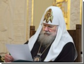 Борис Фаликов: «Одним из главных достижений Алексия можно считать воссоединение с Зарубежной церковью»
