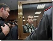 Мосгорсуд и нацистская угроза / Как участники банды Рыно — Скачевского получили от 6 до 20 лет тюрьмы