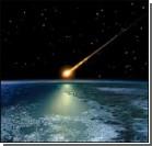 Гигантский метеорит летит на Канаду. ВИДЕО