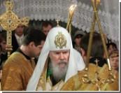 Александр Кабаков: «Его кончина будет иметь важные, серьезные последствия и для церкви, и для всего общества»