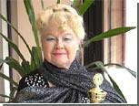 В Одессе скончалась легендарная прима оперетты