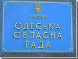 В Одесской области заведовать бюджетами и развлечениями будут коммунальные предприятия