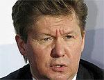 Переговоры провалены, Украина не хочет платить - Алексей Миллер
