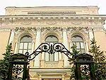 Центробанк России установил курс рубля на 31 декабря