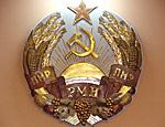 В Приднестровье планируют изменить Конституцию в части местного самоуправления