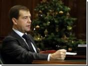 Медведев утвердил поправки к конституции