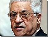Окружение Аббаса зовет в Палестину миротворцев - ХАМАС против