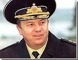 Адмирал Комоедов: США, Грузия и Украина готовятся к войне против России