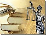 Приднестровские юристы признают недостаточную развитость рынка правовых услуг