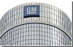 GM остановит завод в Санкт-Петербурге