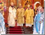 Приднестровский архипастырь сообщил об отмене молебна с молдавским президентом