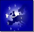 """Евросоюз """"разрастется"""" за счет Балкан"""