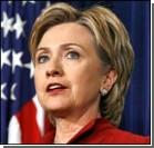 Хиллари Клинтон поужинала с Кондолизой Райс